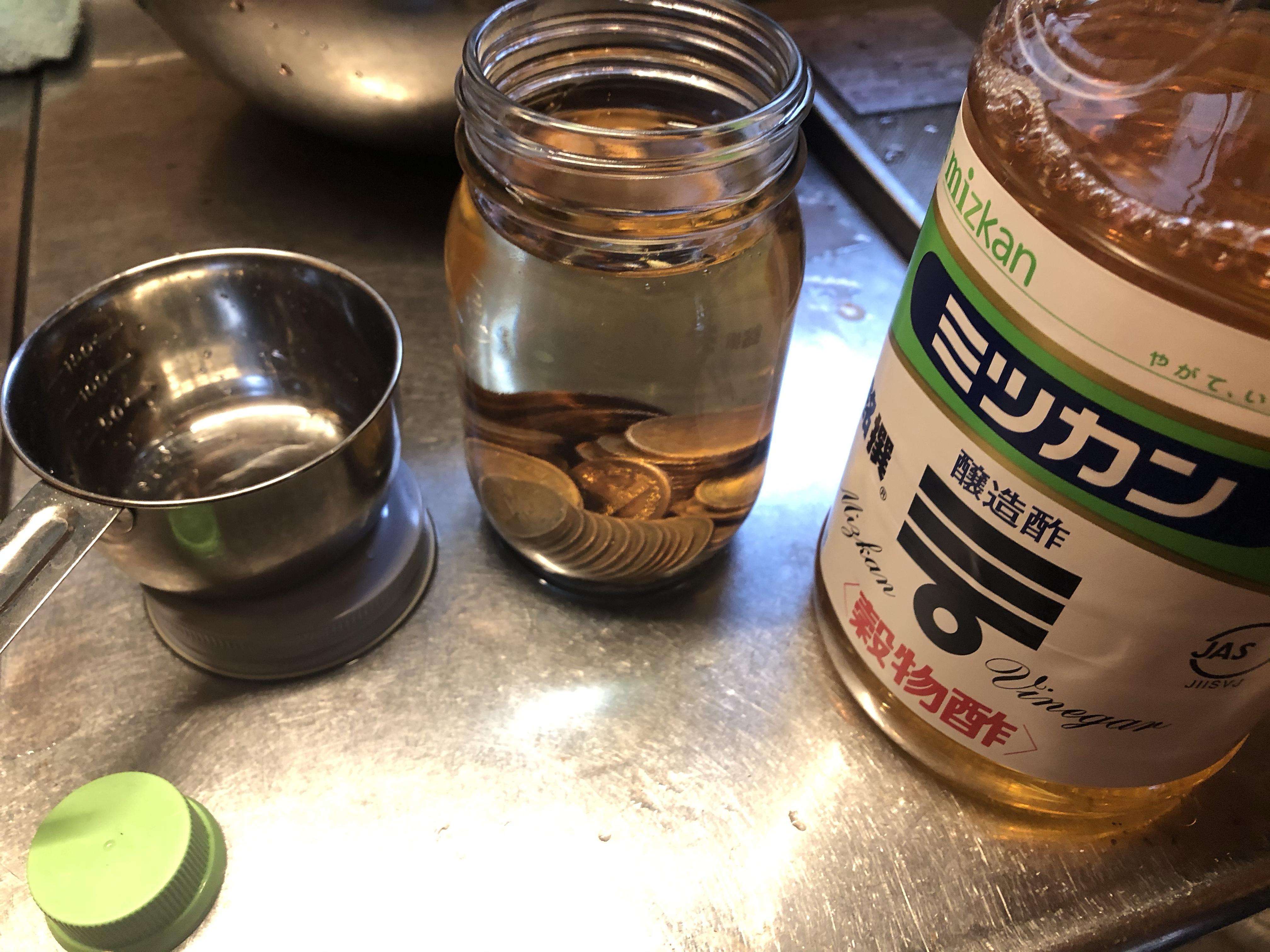 銅媒染液を作ってみる